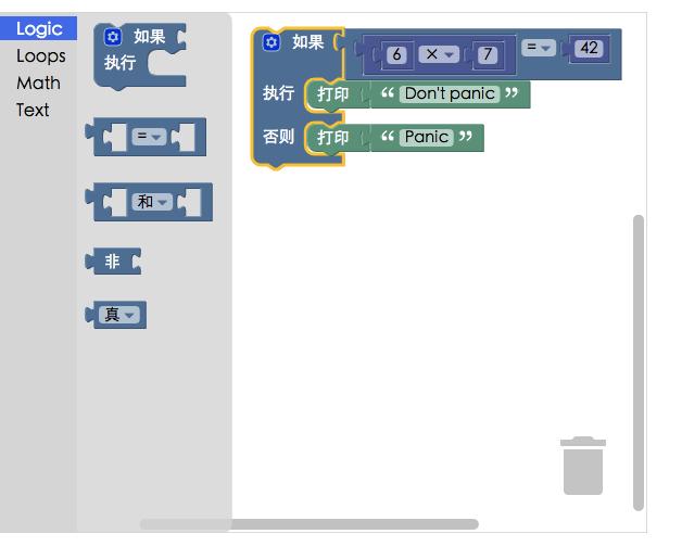 Blockly编程教程-Google Blockly入门与介绍