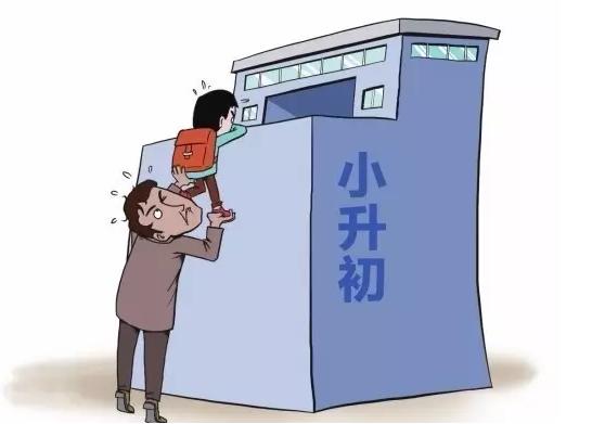 """孩子小升初,通过学编程""""弯道超车""""上名校靠谱吗?-少儿编程教育网"""