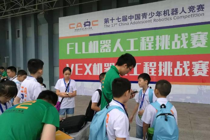 专访:中国青少年机器人竞赛全国十强,是怎样炼成的?