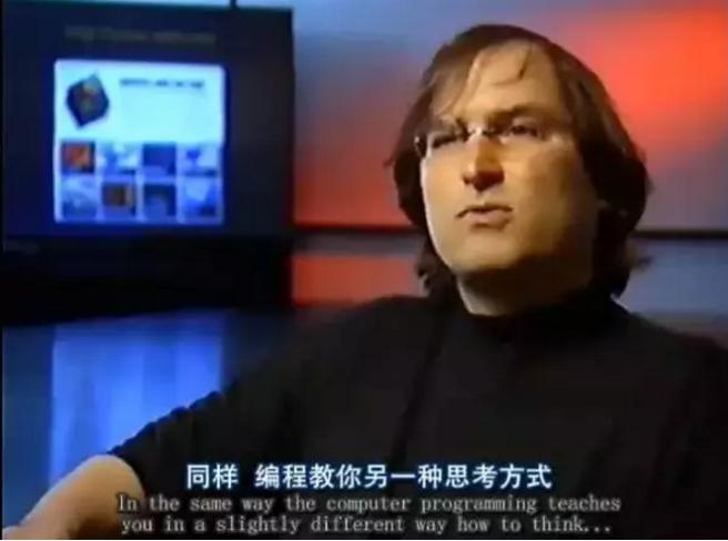 真相!为什么他说人人都该从小开始学编程?-少儿编程教育网
