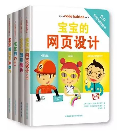 扎克伯格推荐的少儿编程书籍,你想知道的就在这里!-少儿编程教育网