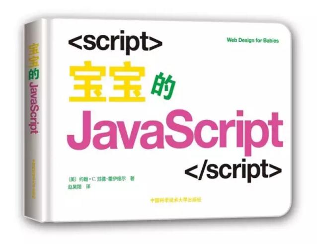 扎克伯格推荐的少儿编程书籍,你想知道的就在这里!