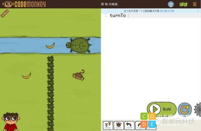 CodeMonkey编程教程:第16-20关学习攻略-少儿编程教育网