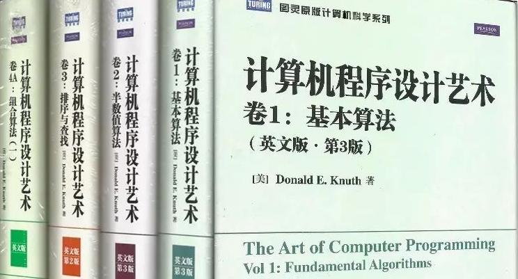 他说:编程不仅是一门科学,更是一门艺术!