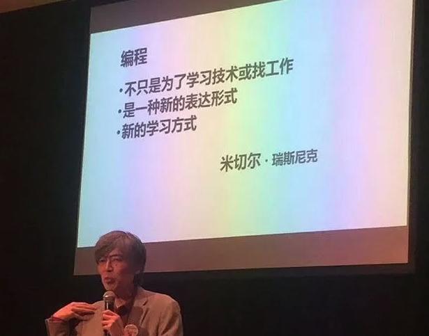 日本少儿编程教育专家阿部和广现身2017创客嘉年华开幕式-少儿编程教育网