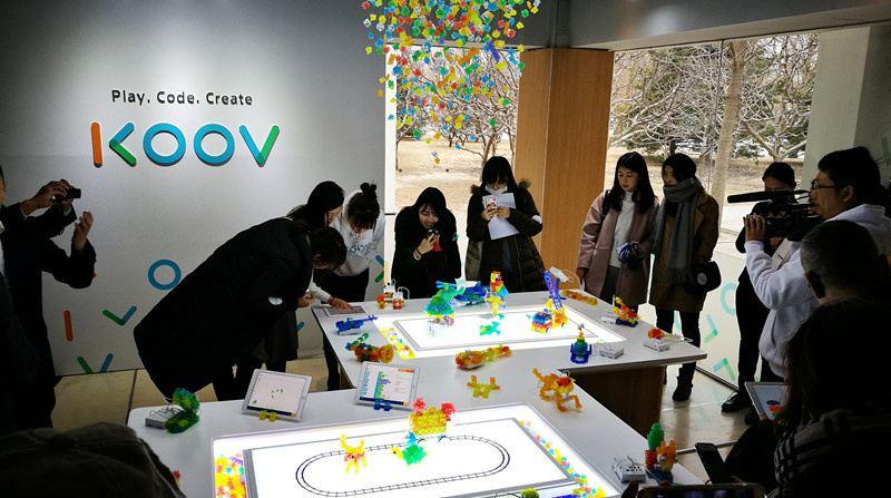 2017索尼智能城市KOOV青少年创新挑战活动启动