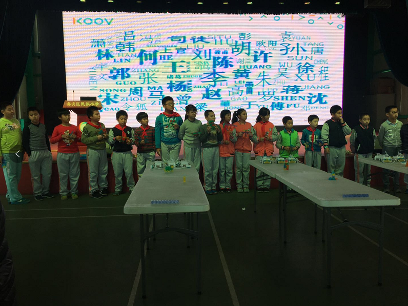 2017索尼智能城市KOOV青少年创新挑战活动入校示范课-少儿编程教育网