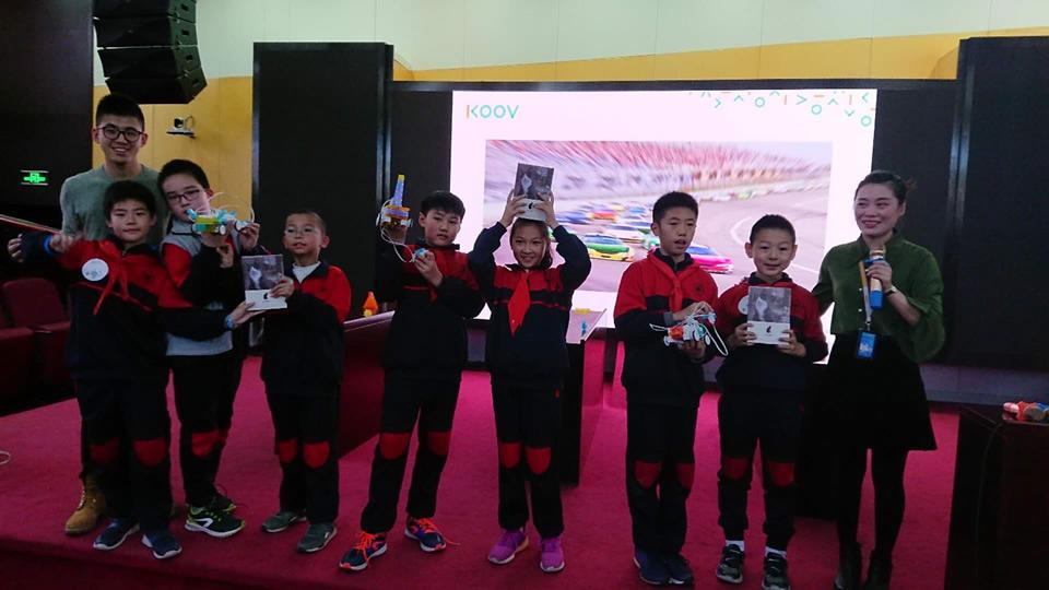 2017索尼智能城市KOOV青少年创新挑战活动入校示范课