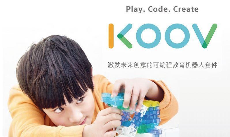 STEM教育玩具剁手清单!这个双11家长们打算给孩子买啥?-少儿编程教育网