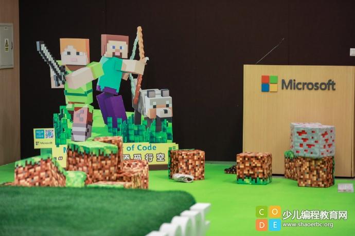 """2017年微软""""编程一小时""""让你家娃也能变身编程达人!-少儿编程教育网"""