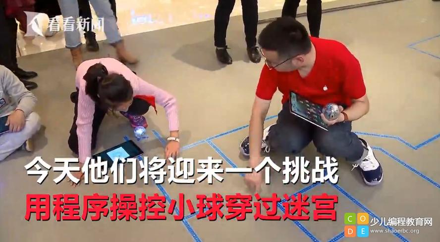 库克2017编程一小时中国行,现身上海苹果店和孩子一起编程!-少儿编程教育网