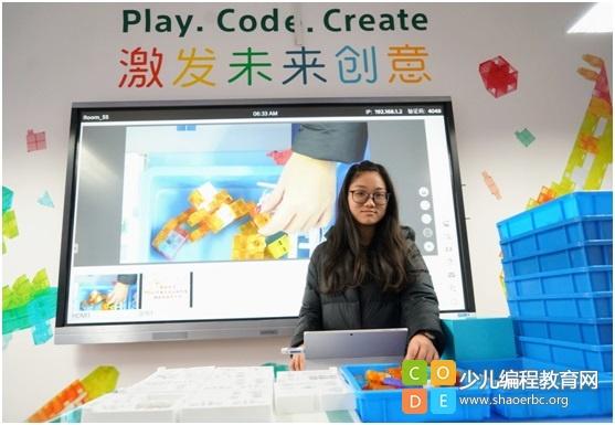 用黑科技为教育赋能,索尼教育参加北京大学教育信息化创新论坛-少儿编程教育网