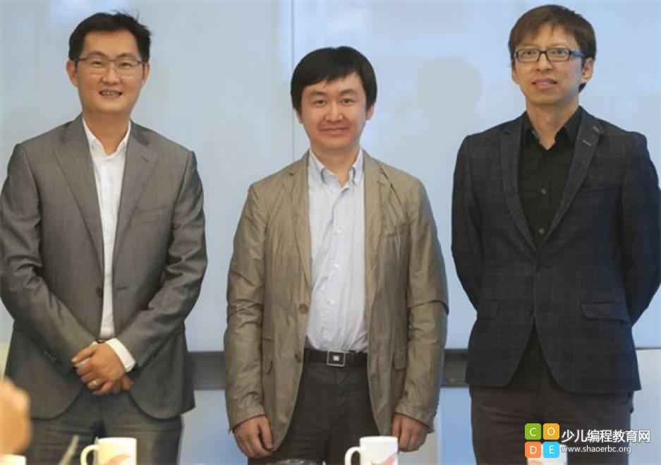 信息学奥赛金牌得主,搜狗CEO王小川的传奇人生!