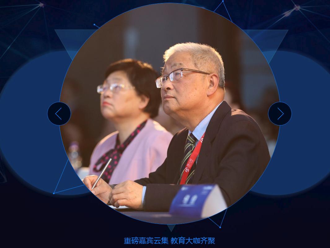 重磅 | 2017年 中国STEAM教育年度风云榜评选中!-少儿编程教育网