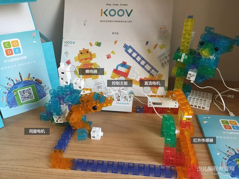 让孩子边玩边学编程,索尼KOOV编程教育机器人测评!-少儿编程教育网