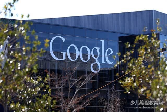 2018年Google中小学计算机课程开发资助申报指南