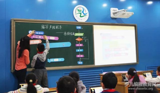 少儿编程课要怎么上?全国100位教育专家研讨创新课堂-少儿编程教育网