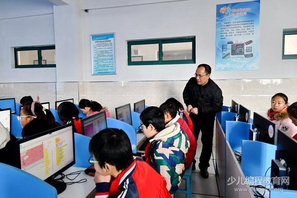 浙江义乌市第一届Scratch编程周启动!推动少儿编程教育!-少儿编程教育网