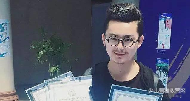 中国90后极客少年设计的黑科技,横扫全球12项大奖!