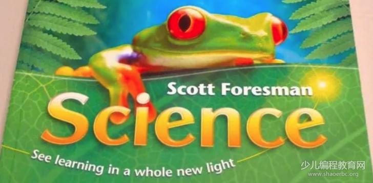 美国《Scott Foresman Science》科学系列教材