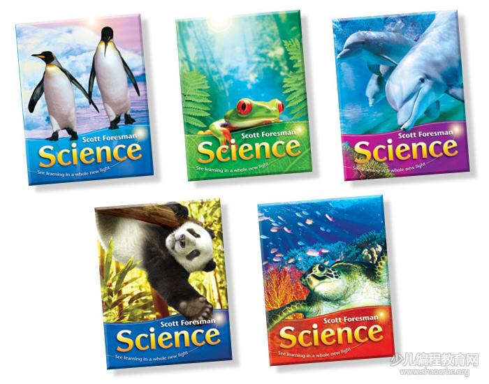 美国《Scott Foresman Science》科学系列教材-少儿编程教育网