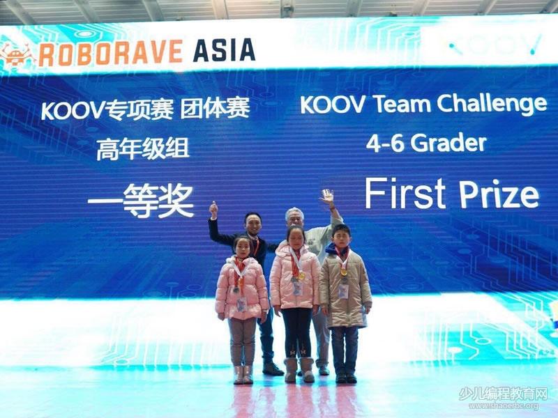 动脑动手拼创意,KOOV亮相亚洲机器人大赛!-少儿编程教育网