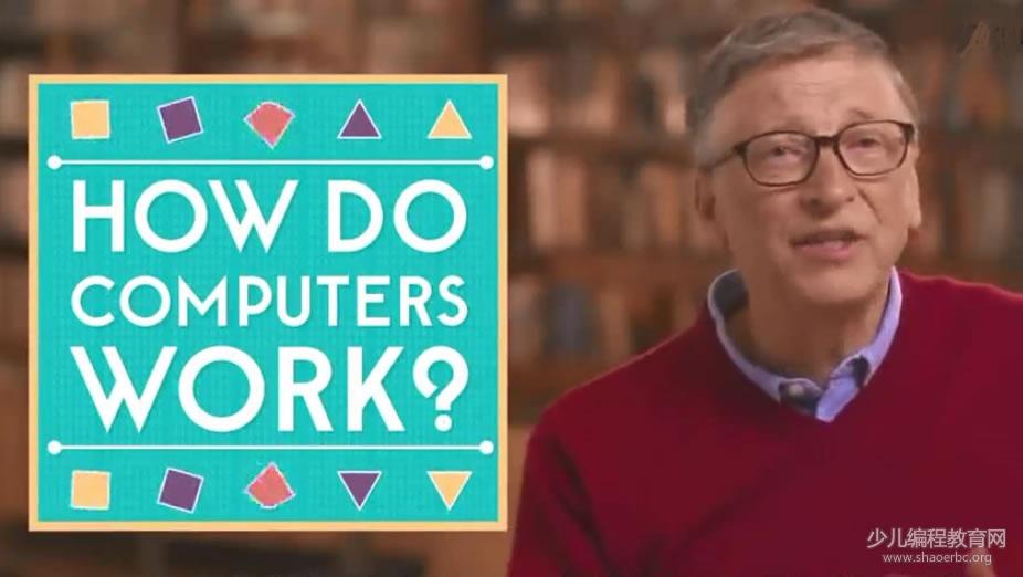 重磅 | 计算机是如何工作的?比尔·盖茨亲自给你讲课!