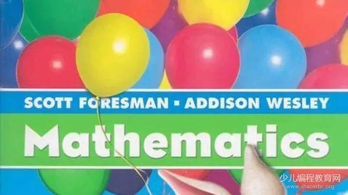 福利 | 免费领取美国原版数学教材,美国培生Scott Foresman系列!-少儿编程教育网