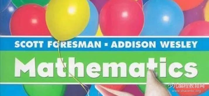 美国《Scott Foresman Math》数学系列教材