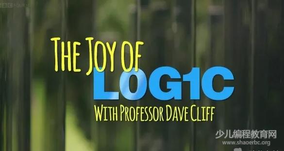 福利 | 如何锻炼孩子的逻辑思维?这部BBC教学片是最佳选择!-少儿编程教育网