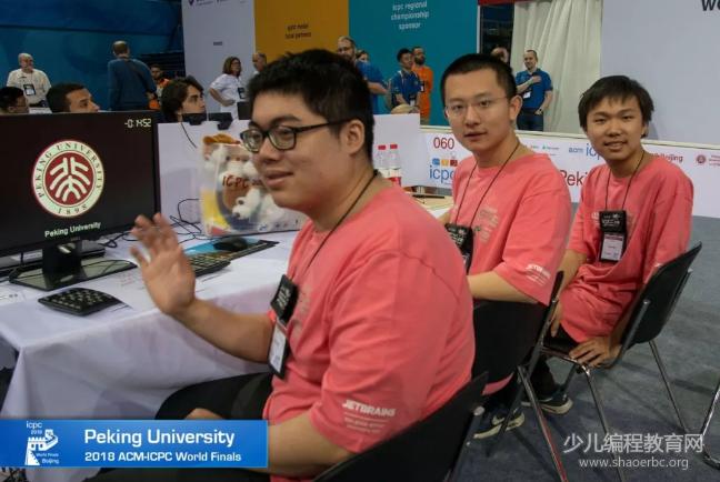 """北京大学再次摘金""""计算机奥林匹克""""?一起来看看这个编程竞赛!"""