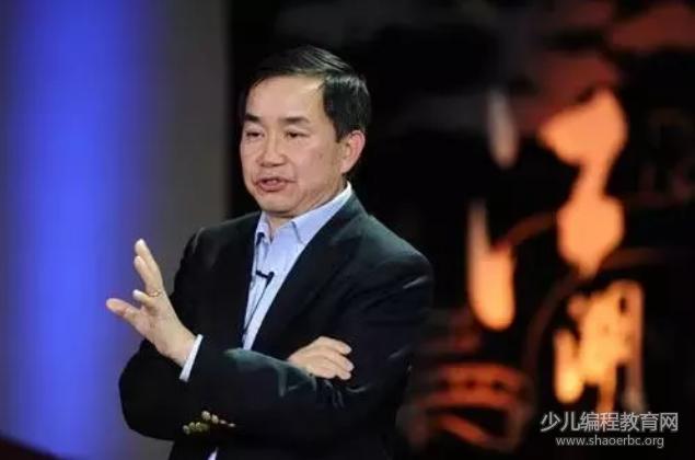 耶鲁教授陈志武:中国教育再不转型,就只能培养最低端的劳动力!-少儿编程教育网