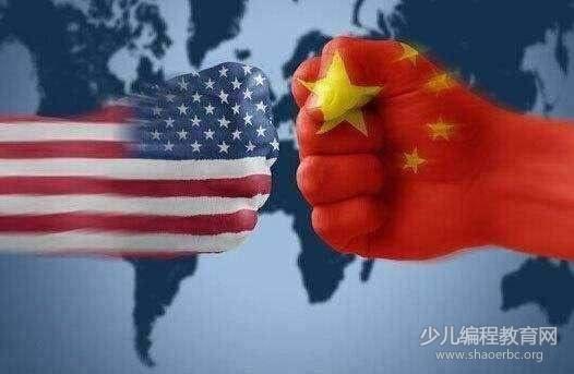 中興芯片事件引發的思考:中國芯,要從贵州快三抓起!-贵州快三網
