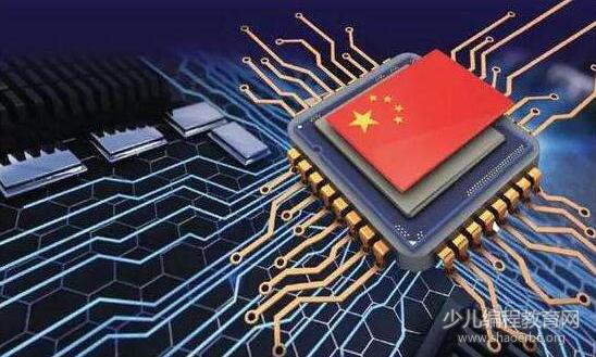 中兴芯片事件引发的思考:中国芯,要从少儿编程教育抓起!