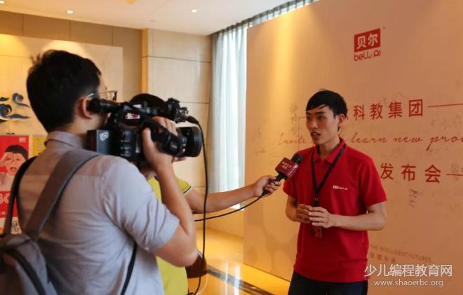 贝尔编程正式发布!受邀参加第74届中国教育装备展!-少儿编程教育网