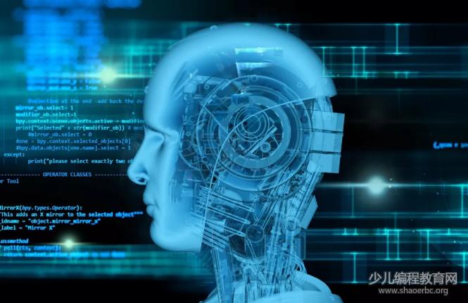人工智能教育走进中小学课堂,创新教育是改革核心!-少儿编程教育网