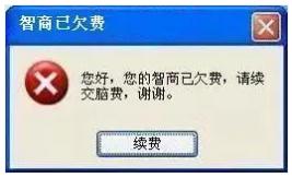 """""""小升初""""神题出炉,81%家长表示:我连题都看不懂!-少儿编程教育网"""