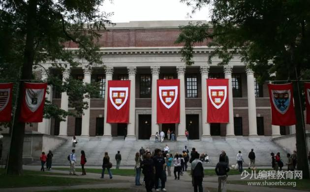 从哈佛马上要实行的新通识课程体系,我看到了教育的终极目的!-少儿编程教育网