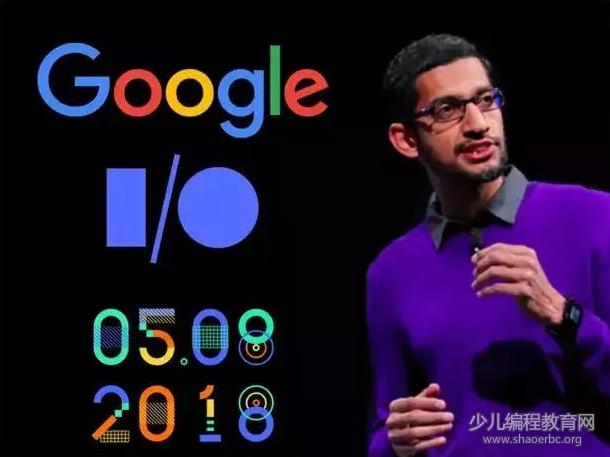 """Google人工智能 """"造人""""令人胆寒!人类将迎来史上最惨失业潮?-少儿编程教育网"""