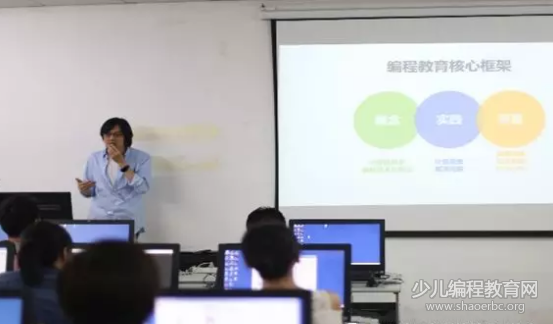 2018年少儿创意编程骨干教师培训班,在华中师范大学成功举办!-少儿编程教育网