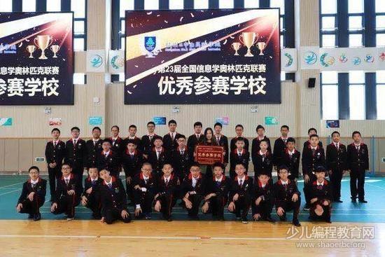 这所初中建校才3年,为什么多个学生被清华北大提前录取?