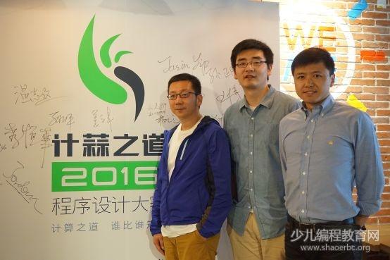 计蒜客全面转型K12信息学奥赛培训,获好未来集团投资!