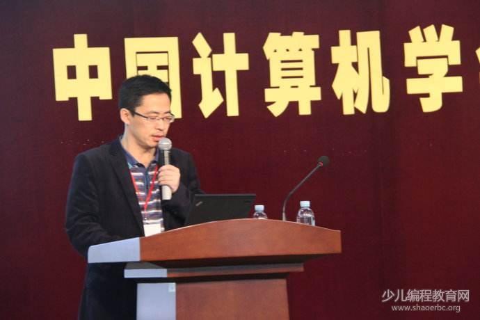 中国计算机学会关于举办2018年第4期NOI教师培训的通知-少儿编程教育网