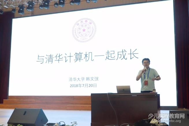 2018 NOI赛后:清华、北大等十五所顶尖高校上演抢人大战