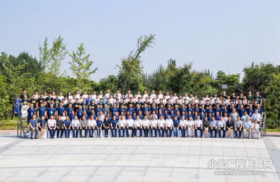 """2018年首届""""全国中学生网络安全竞赛""""成功举办!-少儿编程教育网"""