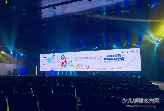 2018年第33届全国青少年科技创新大赛开幕啦!-少儿编程教育网