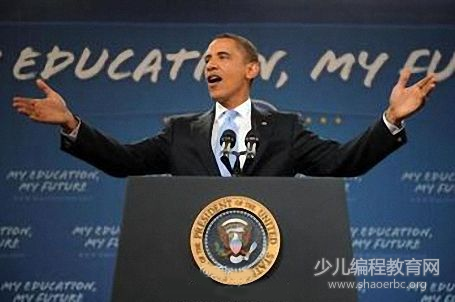 美国版《开学第一课》奥巴马开学演讲视频:我们为什么要上学?-少儿编程教育网