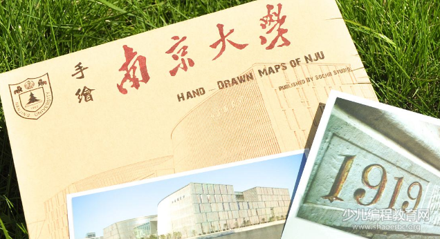 南京大学自主招生:考试相对华五容易,入选60%为本地考生!