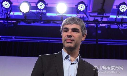 从编程少年到硅谷传奇,看看谷歌CEO拉里·佩奇的成长故事!