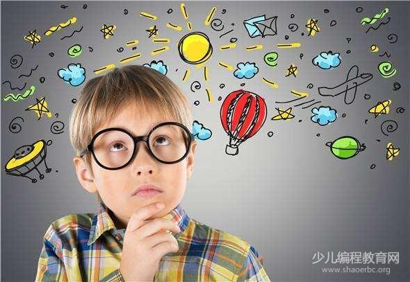 少儿编程教育是如何塑造孩子的逻辑思维能力的?-少儿编程教育网